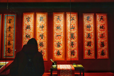 Chinese couplets hang on display at the exhibition. Chinese people normally put up the couplets on either side of their doors during Lunar New Year. Photo: IC