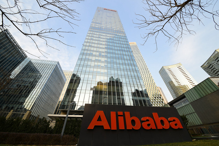 Alibaba Group Holding Ltd.'s Beijing headquarters is seen on Dec. 9. Photo: VCG