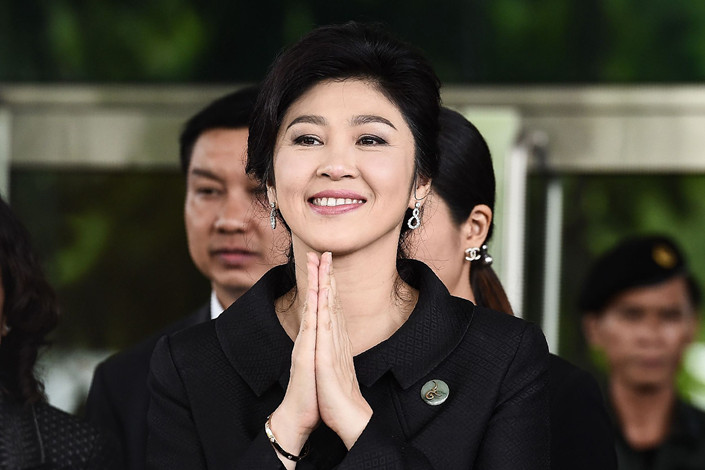 Former Thai Prime Minister Yingluck Shinawatra. Photo: VCG