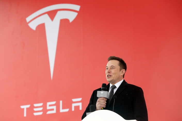 Elon Musk speaks at the ground breaking for Tesla's new factory in Shanghai, Jan. 7, 2019. Photo: VCG