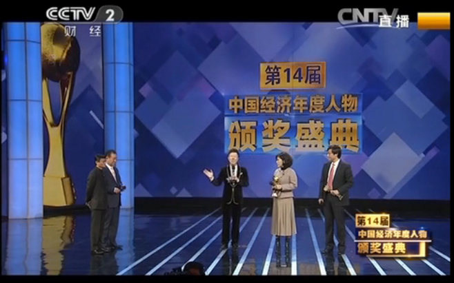 A screenshot of the 2013 CCTV business awards show, with Jack Ma and Wang Jianlin at left, and Dong Mingzhu and Lei Jun at right.