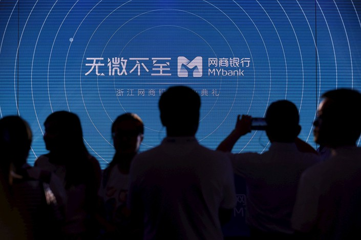The MyBank opening ceremony is held in Hangzhou, Zhejiang province, in June 2015. Photo: VCG
