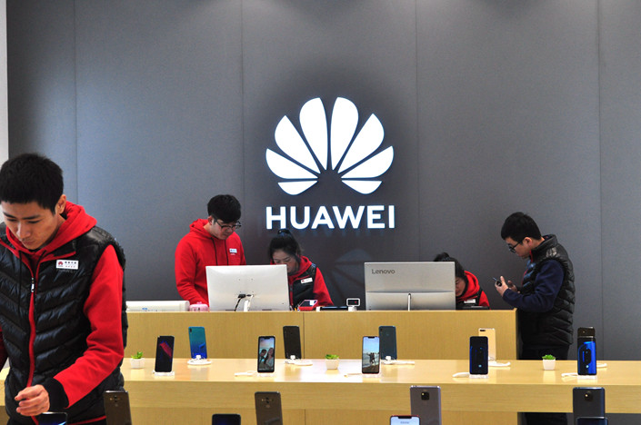 A Huawei store in Shanghai on Jan. 12. Photo: VCG