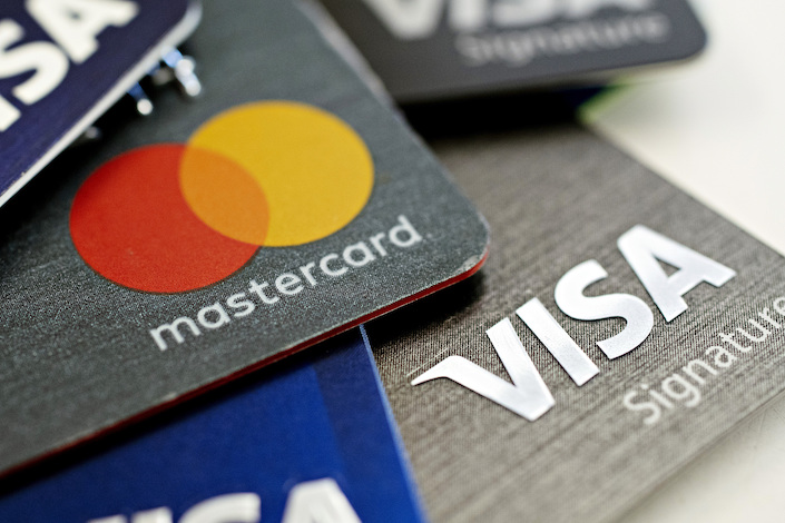 Mastercard said it will submit a new application for a bankcard clearing license in China. Photo: VCG