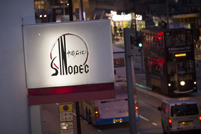 Sinopec's retail operations include more than 30,600 fuel stations and nearly 27,000 convenience stores. Photo: Bloomberg