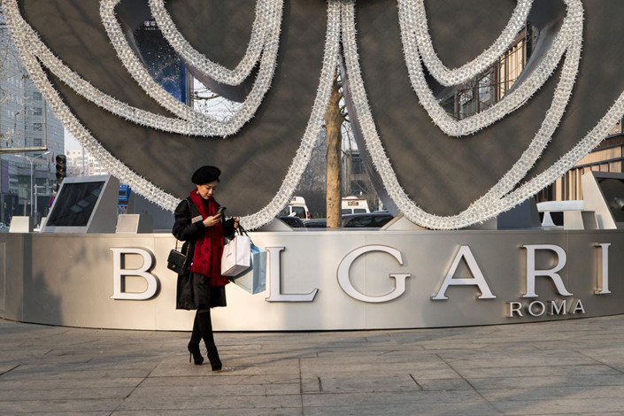 A high-end retail store in Beijing. Photo: Bloomberg