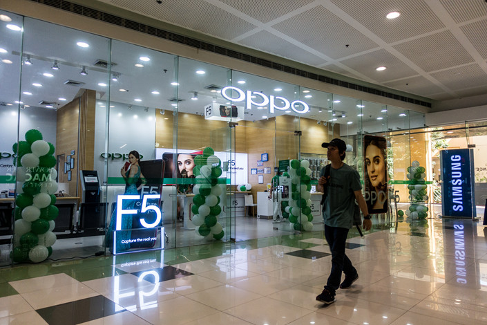 An Oppo brand store in Manila, Philippines. Photo: VCG