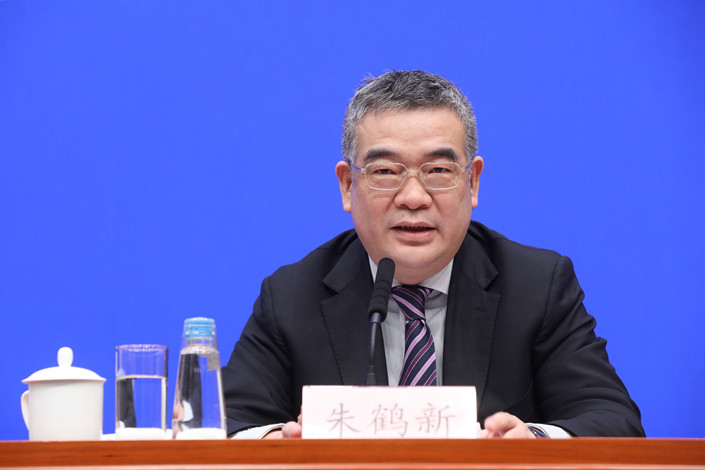Zhu Hexin, deputy governor of the People's Bank of China. Photo: VCG