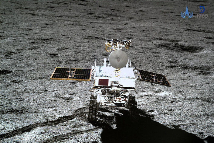 On Jan. 11, the Chinese authorities announced that the Chang'e-4 lander and the Yutu 2 rover were working normally. Photo: VCG