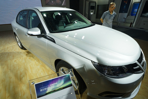 The NEVS all-electric model on exhibition in Tianjin in July 2018. Photo: VCG