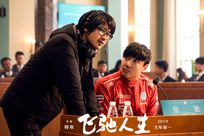 """Pegasus,"" a car-racing comedy directed by Han Han, is set for release in February during the Lunar New Year holiday. Photo: IC"
