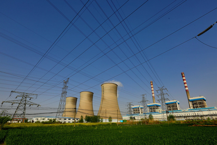 A coal-fired power plant in Huai'an, East China's Jiangsu province, in April 2017. Photo: IC