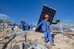 能源内参|中国绿色债券一季度发行规模超过美国;世界银行将依照巴黎气候协定调整融资计划
