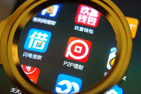 China's P2P industry saw a wave of collapses last year. Photo: IC