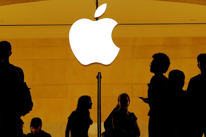 The Apple Store at New York City's Grand Central Station is seen on Aug. 1. Photo: VCG