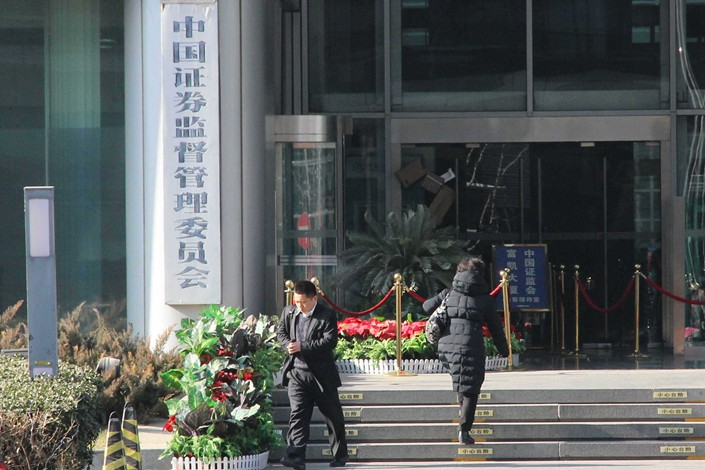 The headquarters of the China Securities Regulatory Commission is seen in Beijing. Photo: IC