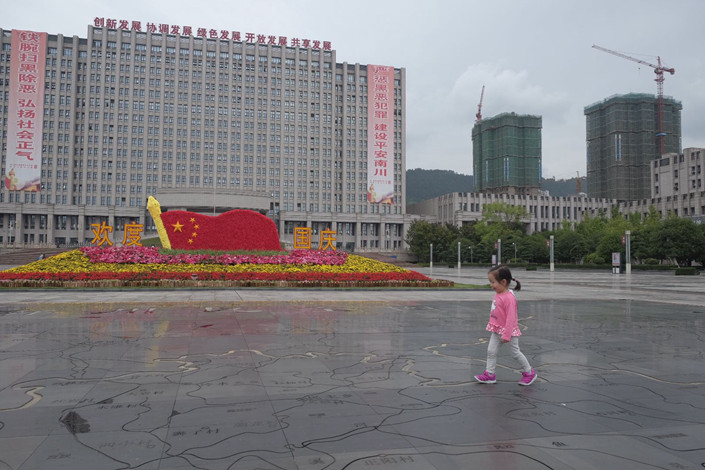A district government building in Chongqing. Photo: Wu Gang/ Caixin