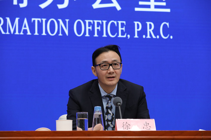 Xu Zhong, head of the central bank's research bureau. Photo: VCG