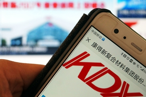 Shenzhen-listed Kangdexin is the latest defaulter in China's wave of bond defaults. Photo: VCG