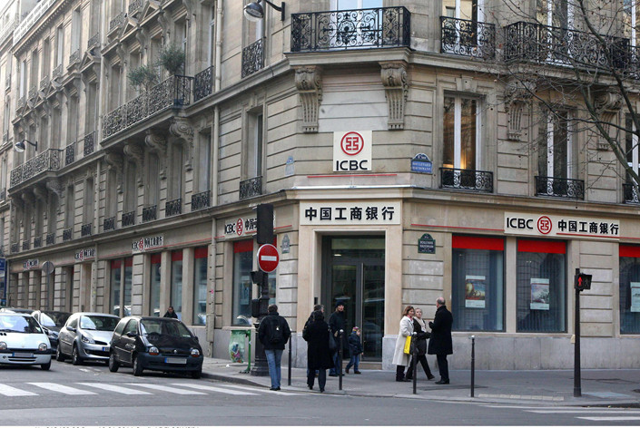 A branch of the International Commercial Bank of China in Paris. Photo: VCG