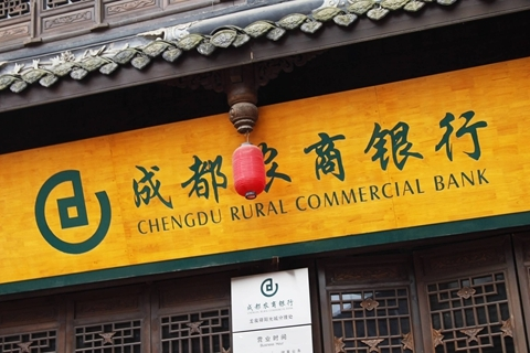 Anbang bought its 35% stake in the Chengdu Rural Commercial Bank from the Chengdu government in 2011 for 5.6 billion yuan. Photo: VCG