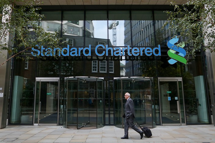 The London headquarters of Standard Chartered in November 2015. Photo: VCG