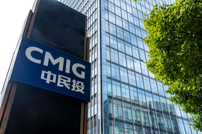 The headquarters of China Minsheng Investment Group is seen in Shanghai on Aug. 11. Photo: IC