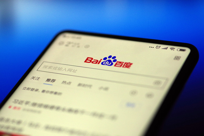 Baidu's mobile search application. Photo: IC