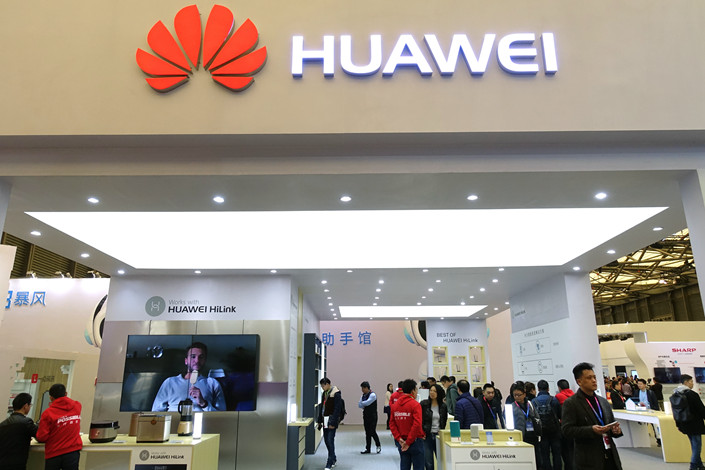 Huawei Technologies Co. Ltd. hosts a display at a tech exhibition in Shanghai on March 10. Photo: IC