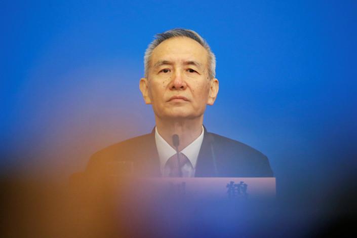 Chinese Vice Premier Liu He. Photo: VCG