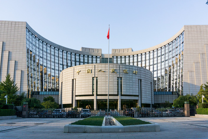 The People's Bank of China's Beijing headquarters. Photo: IC