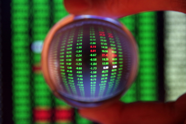 Chinese securities regulator and country's largest marketplace revealed a draft regulation on the Nasdaq-style high-tech board late Wednesday. Photo: IC