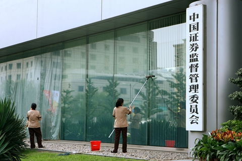 China Securities Regulatory Commission floated a slew of rule changes to shore up stocks. Photo: VCG