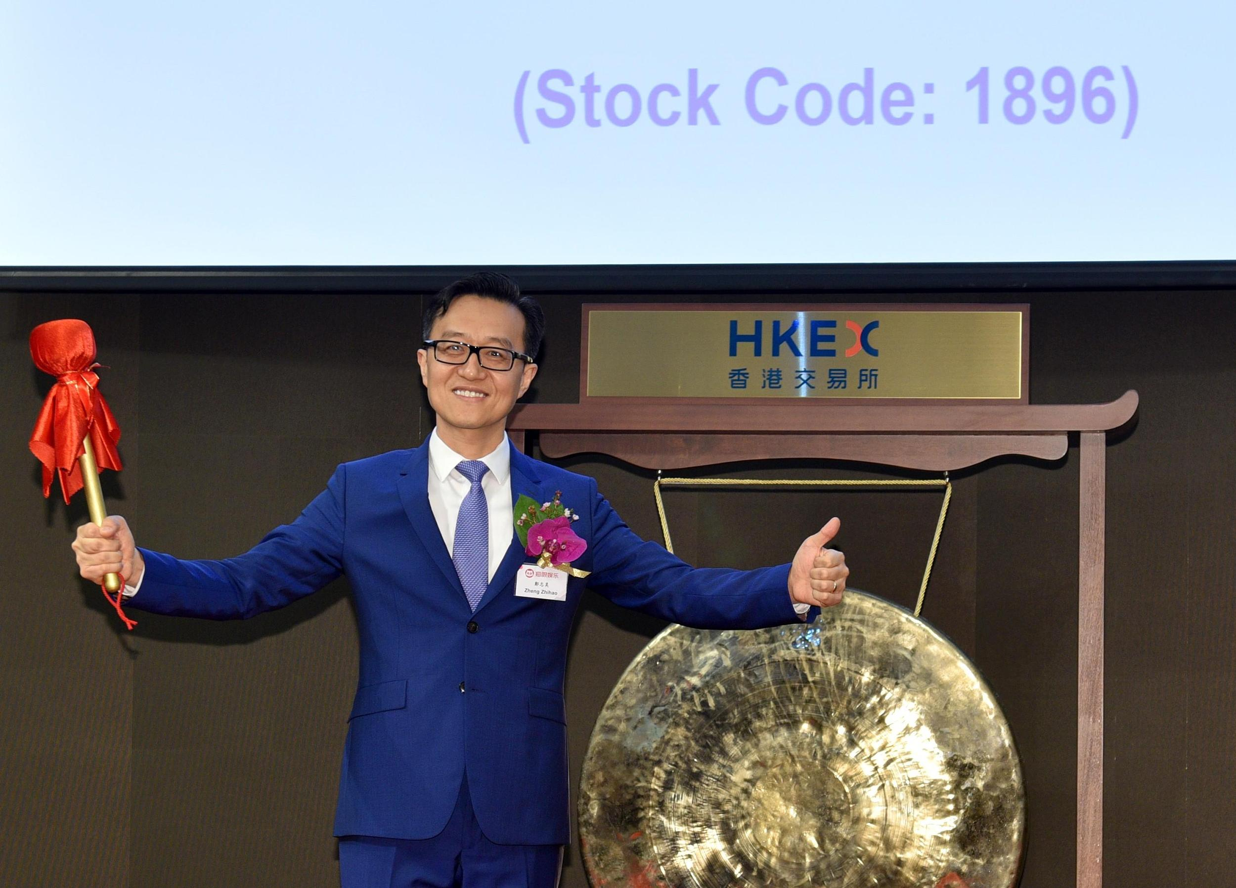Maoyan CEO Zhihao Zheng celebrates the company's IPO on Feb. 4. Photo: VCG