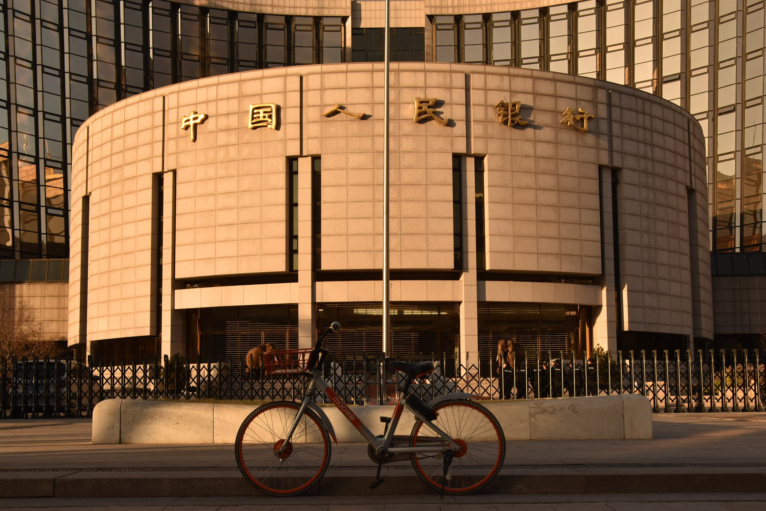 The People's Bank of China in Beijing on Jan. 28, 2018. Photo: VCG