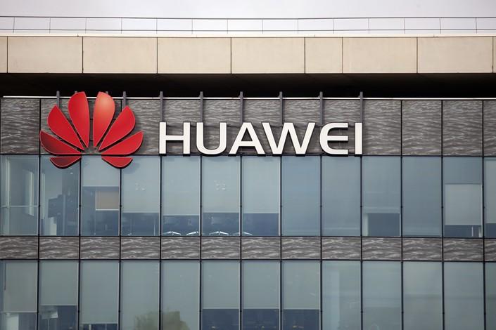 Huawei Seeks $1 Billion in First Big Funding Test After U.S. Ban