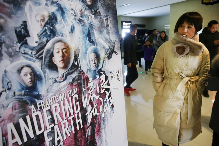"Downloadable copies of eight Chinese movies, including ""The Wandering Earth,"" were still available online on Monday, with some sellers bundling the eight into a single package selling for as little as 2 yuan. Photo: IC"