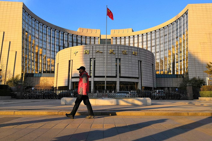 The People's Bank of China's headquarters in Beijing. Photo: VCG