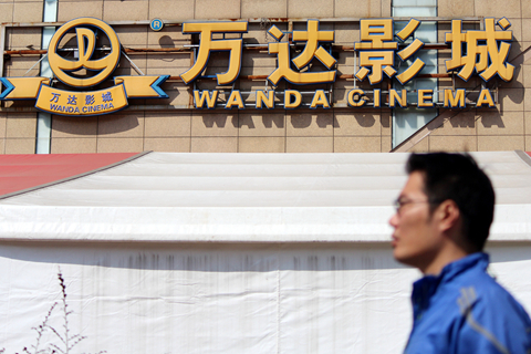 Wanda Film is China's largest cinema chain operator, with 516 theaters and 4,571 screens. Photo: VCG