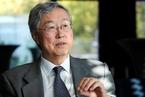 周小川获英国《中央银行》终身成就奖 称他为中国顶层的宏观经济问题解决者
