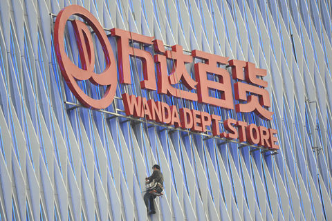 Wanda Department Stores will sell 37 outlets to Suning.com. Photo: VCG