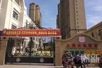 独家|江苏徐州现强制收回民办幼儿园 小区配套园新政惹争议