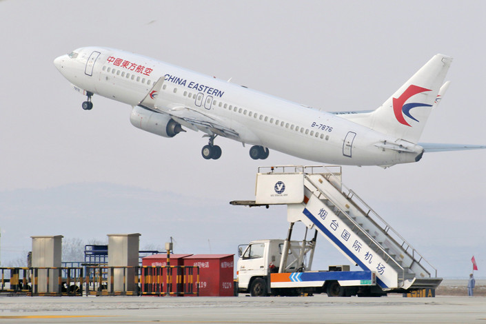 A China Eastern Airlines flight takes off at Penglai International Airport in Shandong province on Dec. 20, 2018. Photo: IC