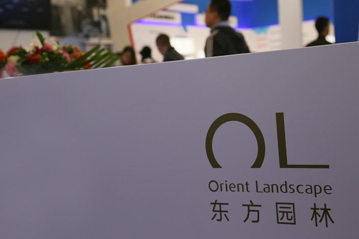 Beijing Orient has another 1.2 billion yuan in short-term commercial paper coming due on Saturday. Photo: IC
