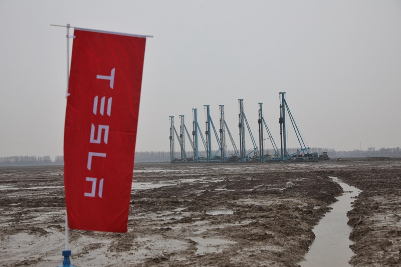 Tesla broke ground for its China factory in Shanghai in January. Photo: VCG