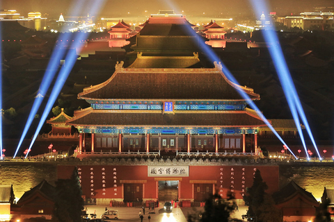 Spotlights light up the Palace Museum, also known as the Forbidden City, on Monday evening in Beijing. Photo: VCG