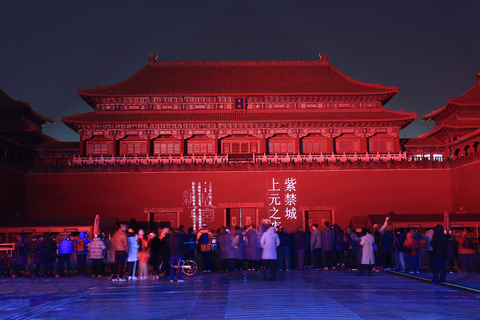 Visitors gather at the Palace Museum's red-lit Meridian Gate on Monday night. Photo: VCG