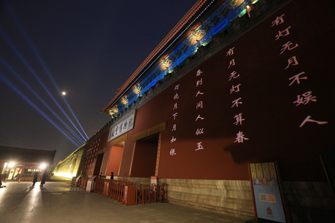 Lanterns hang from the roof of a building adorned with Chinese poetry on Monday night at the Palace Museum. Photo: VCG
