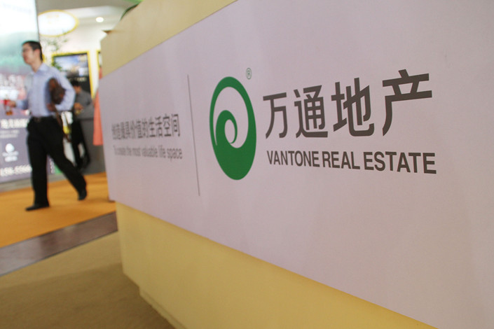 Founded in 1993, Beijing-based Vantone operates real estate businesses in many major Chinese cities including Shanghai, Hangzhou and Chengdu. Photo: VCG