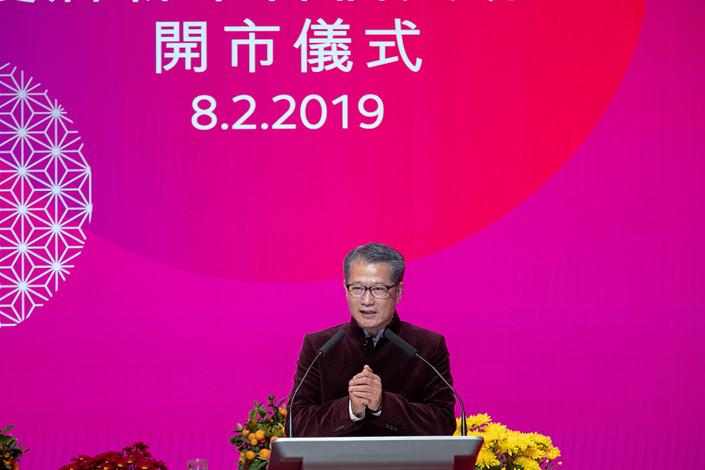 Hong Kong's Financial Secretary Paul Chan Mo-po. Photo: VCG
